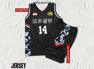 Jersey Basket Min 370x270